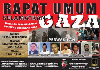 poster Rapat Umum Gaza